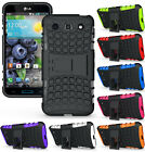 NEW GRENADE GRIP RUGGED TPU SKIN HARD CASE COVER STAND FOR LG OPTIMUS G PRO E980