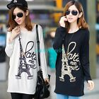 New Casual Women Pylon Print Batwing Long Sleeve T-shirt Blouse Top Black White