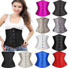 FO Sexy Waist Cinchers Steel Boned Waist Training Lace Up Corset Top Shaper