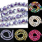 1 Strand 8mm Mother Of Pearl Shell Gemstone Round Loose Bead For Bracelet DIY