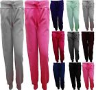 NEW LADIES RIBBED WAISTBAND GYM SPORTS CASUAL TRACK CUFFED JOGGERS JOG BOTTOMS