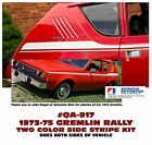 QA-917 1973-75 AMC - AMERICAN MOTORS - GREMLIN - RALLY SIDE STRIPE DECAL