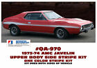 QA 970 1973 74 AMC AMERICAN MOTORS JAVELIN UPPER STRIPE DECAL ONE COLOR