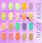 Bluesky NUDE Series UV/LED Soak Off Gel Manicure Pedicure Nail Polish 10ml