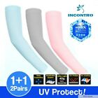 2 Pairs Unisex Childrens Kids Arm Sleeve Cooling UV Sun Protection Arm Sleeves