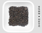 Earl Grey Loose Chinese Black Tea 50g