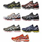 Asics Gel-Kayano 20 Mens Cushion Running Shoes Runner Sneakers Trainers Pick 1