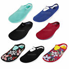 Nike Solarsoft Mule Slip On Sandals Slippers Slide NSW Mens Womens Pick 1