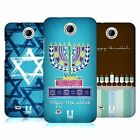 HEAD CASE DESIGNS HANUKKAH HARD BACK CASE FOR HTC PHONES 3