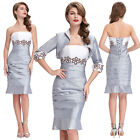 PLUS SIZE Vintage 50s Mothers Of The Brides Cocktail Evening Party Gown Dress