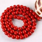 1 Strand 4mm 6mm 8mm Red Howlite Turquoise Gemstone Round Ball Loose Beads DIY