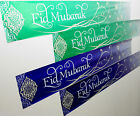 Wholesale Eid banners ideal for shop resale Eid decorations,party, Eid Mubarak