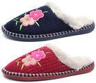New Dunlop Elissa Womens Slipper Mules ALL SIZES AND COLOURS