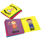 Intelligence Developmental Cloth Cognize Book Educational Toy for Kids Baby