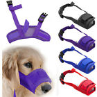 Dog Adjustable Mask Bark Bite Mesh Mouth Muzzle Grooming Anti Stop Chewing FMUS