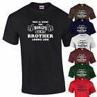 Worlds Best Brother T-Shirt Birthday Gift Present Mens Sibling Family Tee S-XXL
