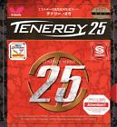 Table Tennis Rubber: Butterfly Tenergy 25