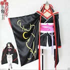 Unbreakable Machine-Doll Yaya Kimono Beautiful Cute  Dress Cosplay Costumes