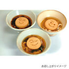 MISOGEN MISOSHIRU MONAKA, Assorted Freeze-dried Instant Miso Soup in Wafer F/S