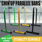 Lazar Fitness Chin up Dip Parallel Bars Stand Cross Training Push Equaliser Gym
