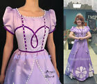 P146 COSPLAY Dress SOPHIA SOFIA costume with pearl the first princess