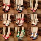 Women Folk Chinese Embroidered Flower Flats Retro Ballerina Ballet Pump Shoes K