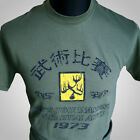 Enter the Dragon Hans Tournament Retro Movie T Shirt Bruce Lee MMA Green Kung Fu