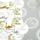 Gold or Silver Metalic Eid Mubarak, Ramadan Mubarak Islam Muslim,Stickers/labels