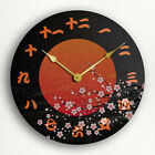 Japan Cherry Blossoms with Rising Sun Kanji Numerals Beautiful Silent Wall Clock