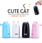 Kids Thermos Cup Cartoon Cat Insulated Drinkware Water Bottle Vacuum Flask Nice