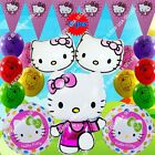 SELECTIONS Hello Kitty Foil Balloons Decor Shower Birthday Party Supplies lot HC