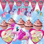 PARTY SETS MY LITTLE PONY Balloons Pinkie Girl Shower Birthday Party Supplies C