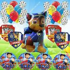 PARTY SETS PAW PATROL BALLOONS PARTY SUPPLIES Dogs Decor Shower Birthday lot I