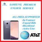 SEMI PREMIUM FACTORY UNLOCK SERVICE AT T IPHONE 7 7 plus SE 6S 6 Plus 5 4 ATT