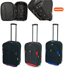 EasyJet Trolley Cabin Case Hand Luggage Carry On Flight Bag Fits in 56x45x25