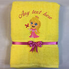 New EMBROIDERED PERSONALISED BATH TOWEL Ideal Gift Set Kids Princess Any Text