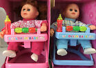 BATTERY OPERATED BETTY MOVING CRADLE FLASH EYE LOVELY BABY BOY GIRL TOY FOR KIDS