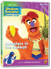 Shalom Sesame: Monsters in the Sukkah (2011, DVD New) CLR