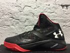 New Men's Under Armour Clutchfit Drive 2 Maryland PE Basketball 1276456-001