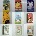 FX04 for SONY Xperia Moomin Valley Flip Cover Mobile Phone C
