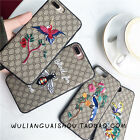 Fashion design Embroidery butterfly bee hard case cover For iPhone 6/6S/7 Plus