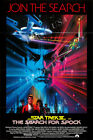Posters USA - Star Trek III Search For Spock Movie Poster Glossy Finish - STT006 on eBay