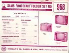 Sams Photofact Folder Set 968 - TV Radio Phonograph