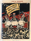 Vintage Russian Revolution Anti Capitalism Poster A3/A4 Print