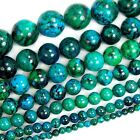 """4mm 6mm 8mm 10mm 12mm Synthetic Chrysocolla Gemstone Round Spacer Beads 15.5"""""""