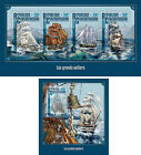 Tall Ships Boats Yachts Christian Radich Transport Central Africa MNH stamp set