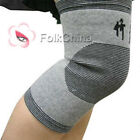 1 Pair Far Infrared Bamboo Charcoal Knee Pad Support Kneecap Protector