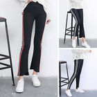 Fashion Women Casual Pants Side Striped Ankle Length High Waist Slim Trousers