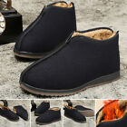 Men Winter Snow Boots Xmas Warm Antiskid Slippers Plush In/Outdoor Shoes 40-46