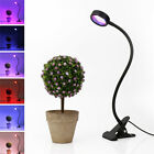 6W 44 RWB LED Grow Light Hydroponic Indoor Garden Plant Desk Flexible Clip Lamp